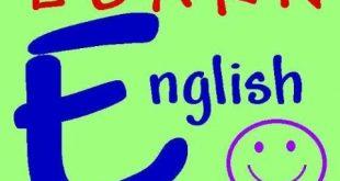 صور معنى كلمة معلم بالانجليزي , ترجمة كلمة مدرس باللغة الانجليزية