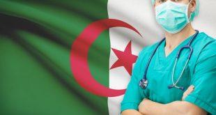 صورة عمليات التجميل في الجزائر , مراكز بيوتي مخصصة جزائرية لجمالك