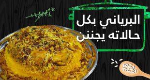 صورة طبخات ١٥ ثانية , اكلات سريعة وسهلة جدا من مطبخك