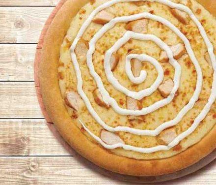 صورة انواع بيتزا مايسترو , احلى بيتزا والطعم رووووعة