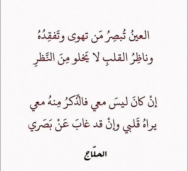 Image result for ابيات شعر رومانسية