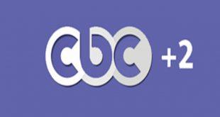 صور تردد قنوات cbc 2 , القناة الاكثر مشاهدة في مصر