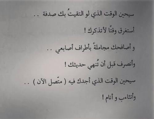 صورة عبارات حزن للواتس اب , مقولات قوية كلها جرح وحزن