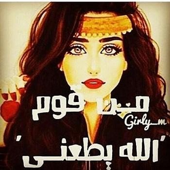 صورة شعر عن البنات , قصايد غزلية تهبل عن النساء