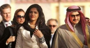 صورة اسماء بنت عيدان , من هي الاميرة اسماء بنت عيدان