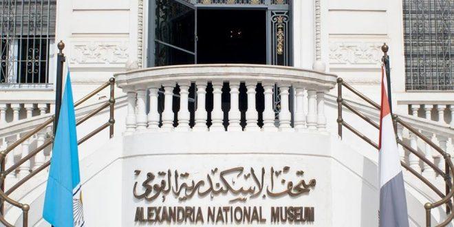 صورة ماهو اقدم متحف في العالم , متحف اثري تاريخي قديم جدا