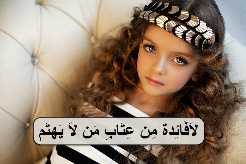 صورة صور بنات كيوت مع كلمات , اجمل ماقيل عن البنات
