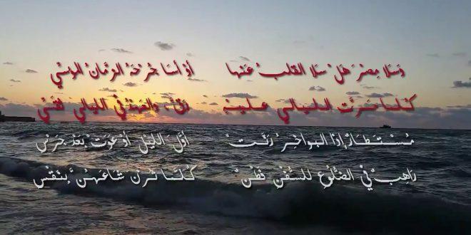صور شعر عن مصر ام الدنيا قصير , خواطر عن بلدي الغالية