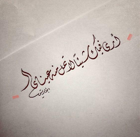 صورة كلمات معبرة جدا عن الحياة , للحياة مواقف كتير عبر عنها بكلمات بسيطة