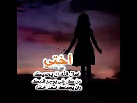 بيت شعر عن الاخت المتوفية Shaer Blog