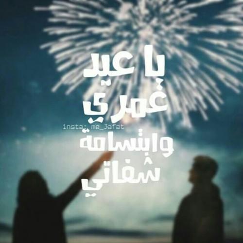 صورة كلمات حب رومانسية جدا , الفاظ كلها رقة وعشق وغرام تتقال للحبيب