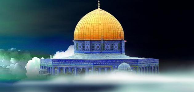 صور ابيات شعر عن القدس , قصائد شعرية قوية ومعبرة عن غلاوة القدس