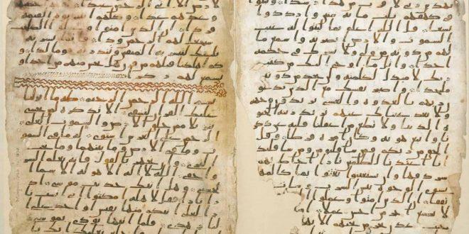 صور ما هي اقدم لغة في العالم , من اقدم اللغات في العالم