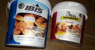 صور ما هو محسن الخبز , المكون الاساسي لعمل خبز يجنن