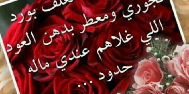 صورة مساء الورد الجوري فيس بوك , احلى ختام لليوم بوردة جورية