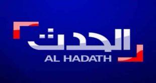 صور تردد قناة العربية الحدث على النايل سات , من اشهر قنوات الاخبار