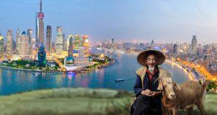 صور بحث حول الصين , موقع جمهورية الصين