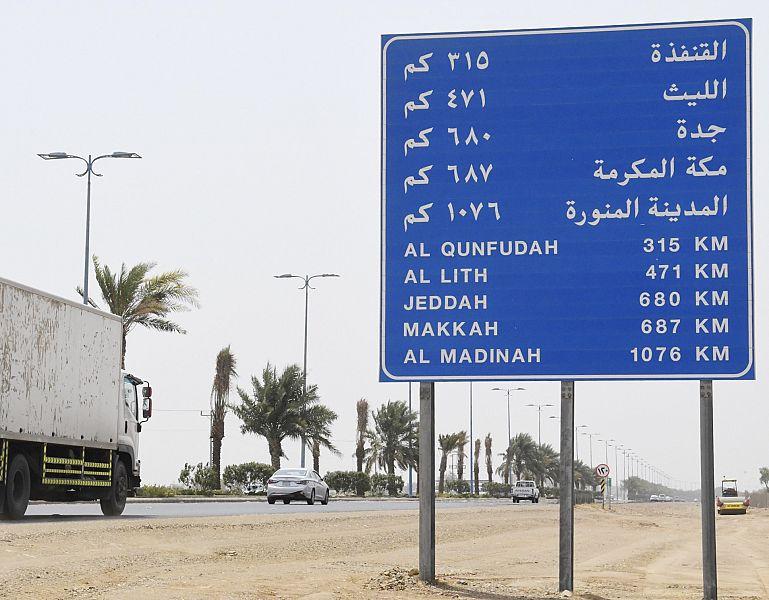 صور المسافة بين جدة ومكة , طريق وصولك لبيت الله الحرام