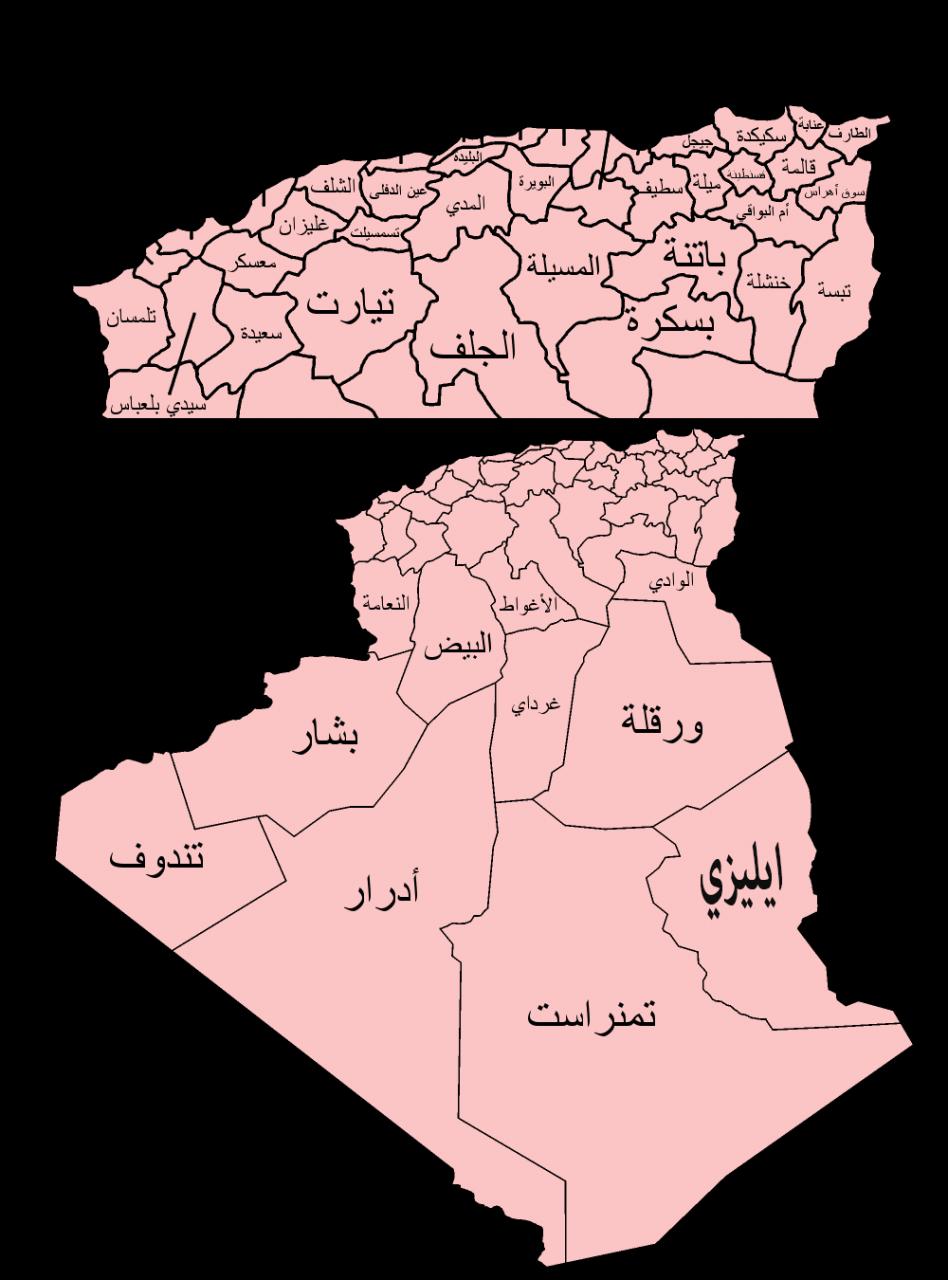صورة خريطة الجزائر العاصمة بالتفصيل , مدينة الجزائر بكل اركانها