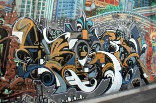 صورة رسم على الحيطان , الفن الجرافيتى