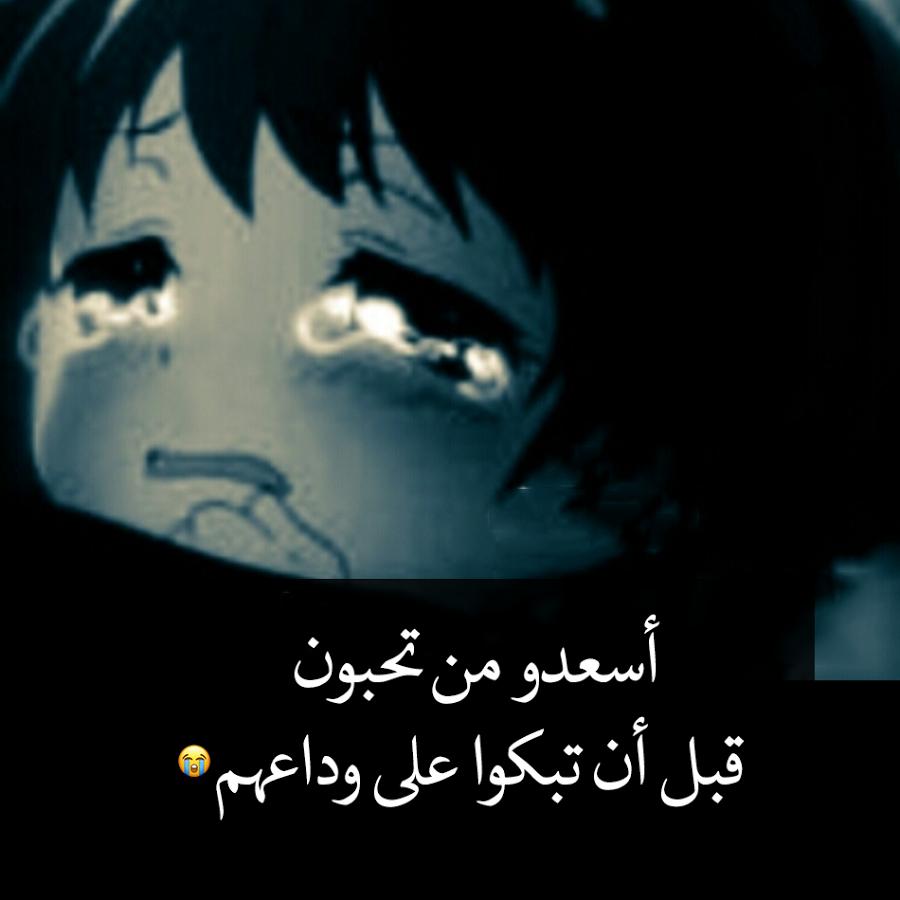 صورة اجمل الصور الحب الحزينة , الحزن يقتل شغف الحب