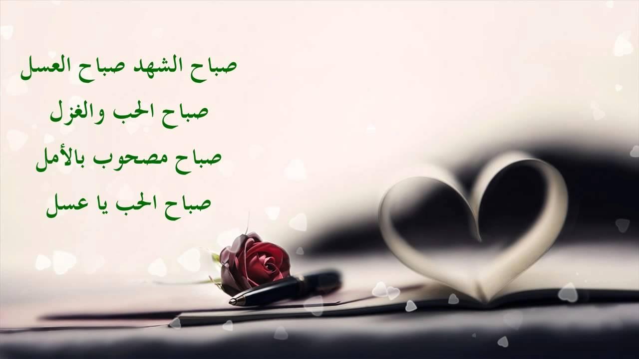 صورة رسالة صباح الحب , يا صباح الخير يالي معانا