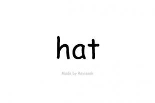 صورة معنى قبعه بالانجليزي , تعلم اللغه الانجليزية
