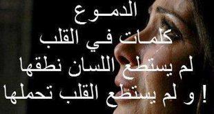 صورة رسالة فراق الحبيب , رسائل عن الفراق