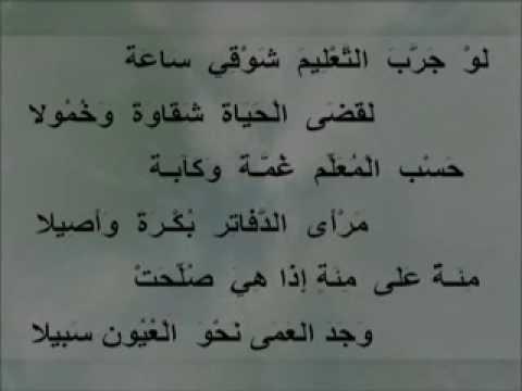 صورة الهجاء في الشعر العربي , الهجاء في العصور القديمة