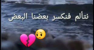 صورة صور حزينه للواتس , ما تحمله القلوب من وجع