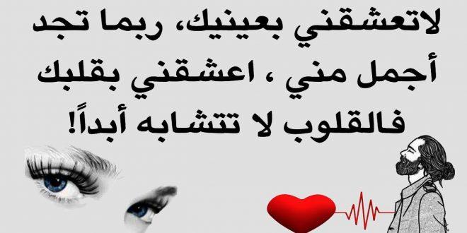 صورة اجمل مقولة عن الحب , افضل مقولات و عبارات عن الحب