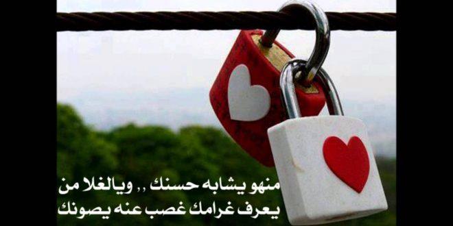 صورة اجمل رسائل حب وغرام قصيرة , عشق فى عشق