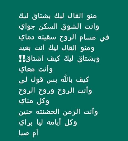 صورة كلام حب سوداني , عباره حب سودانيه