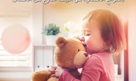 صورة الاطفال هم زينة الحياة الدنيا , اهمية الاطفال في الحياه