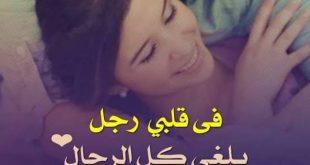 صورة 100 رسالة حب , صور فيها رسالي حب قويه و مميزة