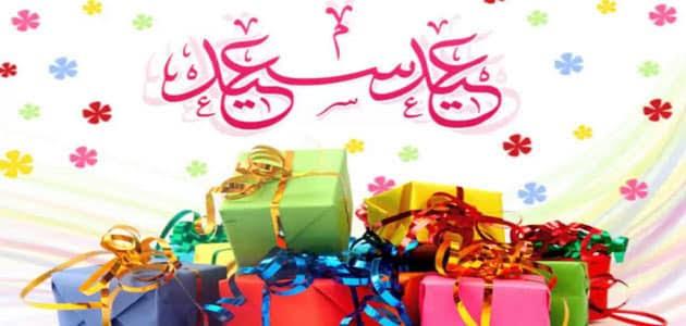 صورة العيد في المنام , تفسير رؤية الاعياد في الحلم