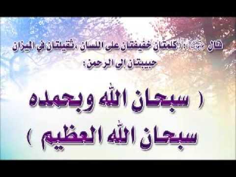 صورة شعر نبوي شريف , اشعار جميله عن االنبي محمد