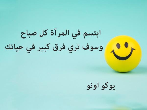 صورة كلام عن الابتسامه قصير , صور مميزة عن اهمية الابتسامه