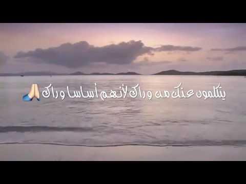 صورة كلام عن اللي يتكلم من وراك , صور عن الكلام من ظهرك