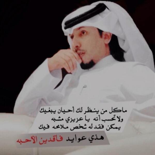 صورة قصيده حمد البريدي , قصائد الحب لحمد البريدي