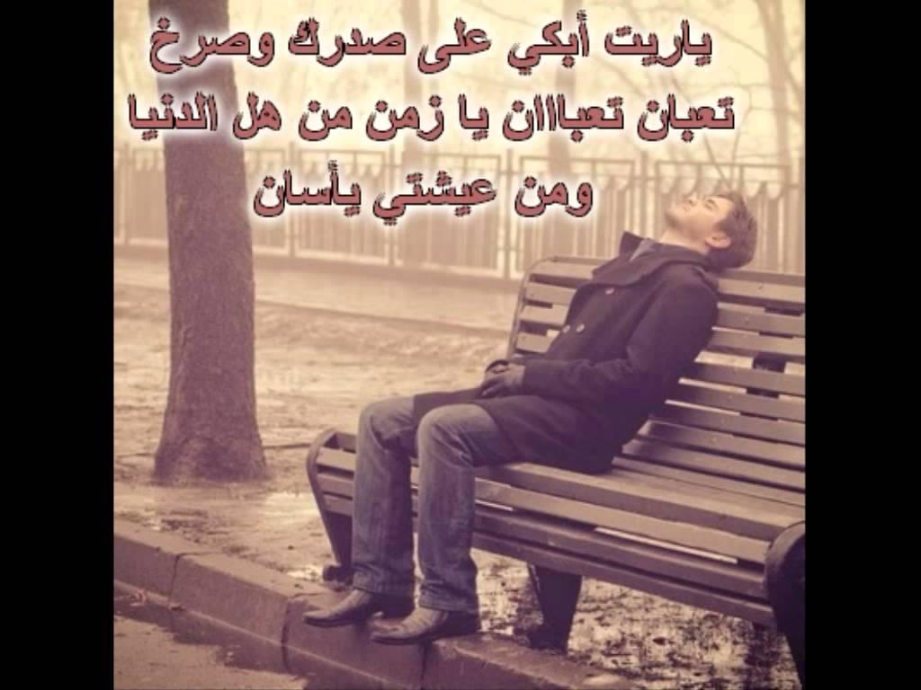 صورة صور فراق اصدقاء , كميه الم ف صوره معبره