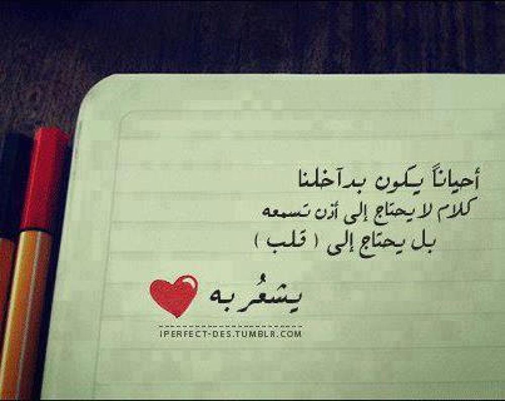 صورة رسالة اعتذار لصديق قصيرة للتعبير , كلمات اعتذار للاصدقاء