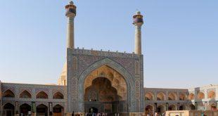 صورة صور من ايران , اجمل مناطق ايران