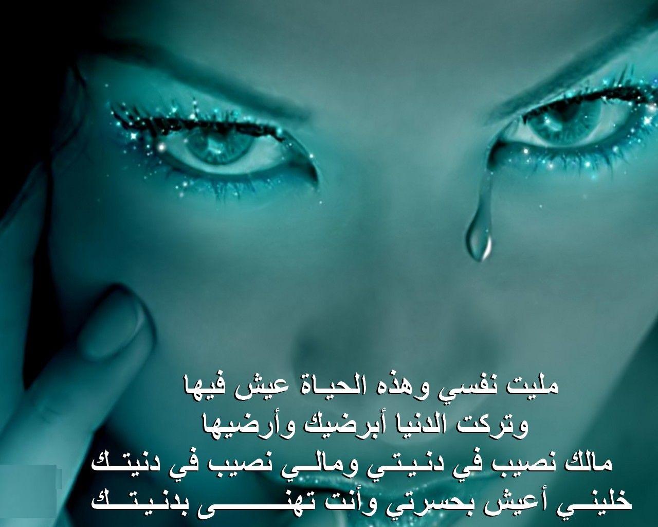 صورة صور ومعاني حزينة , لا تدع حزنك يسطير عليك