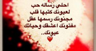 صورة رسائل عشق مصرية , حب وعشق ولحظات رائعه