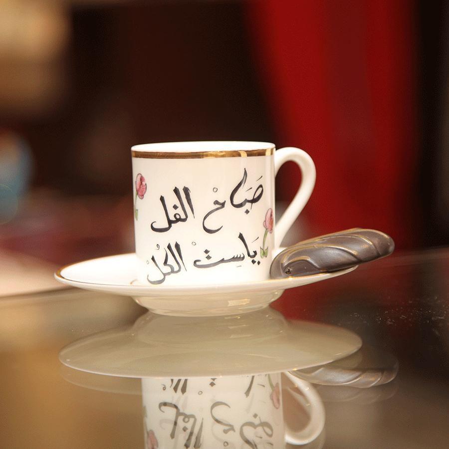 صورة رسائل صباحية للعشاق , اجمل نكهات الصباح