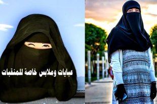 صورة صور فساتين عاديه , فستان رائع وبسيط للنقاب