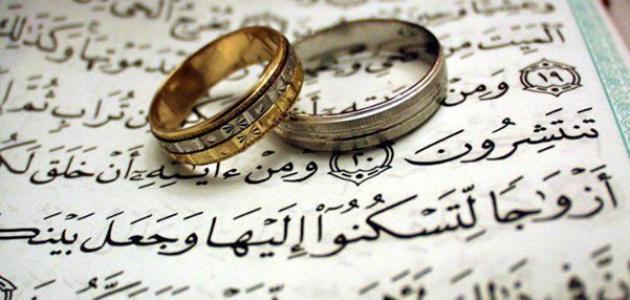 صورة اجمل كلام للزوجة , خلفيات كلام حلو للمتزوجين حديثا
