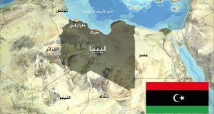 صورة اين تقع طرابلس , موقع وحدود مدينة طرابلس علي الخريطة