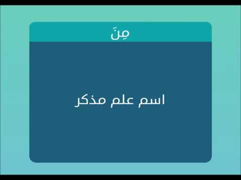صورة اسم علم مذكر , العاب تقوي العقل